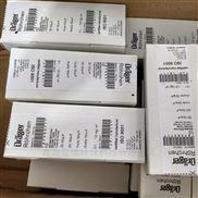 德爾格8103560壓縮空氣質量檢測儀油檢測盒