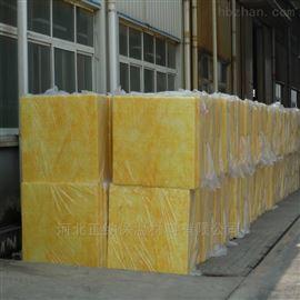 1200*600mm池州隔音玻璃棉板具有防火保溫耐高溫隔音等