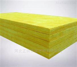 1200*600mm亳州高溫玻璃棉板*耐溫度多少度導熱係數呢