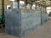 BD屠宰厂污水处理设备