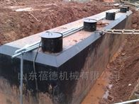BD养殖废水处理设备