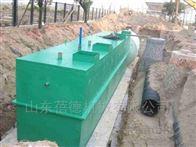 BDS水产养殖污水处理设备