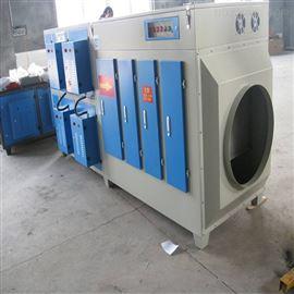 注塑车间废气处理设备 UV光氧催化燃烧设备
