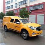 皮卡式排水工程抢险卡车