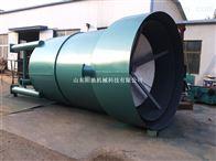YCPR-15竖流式溶气气浮机  阳驰机械  环保机械