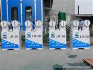 浙江溫州二氧化氯發生器廠家價格