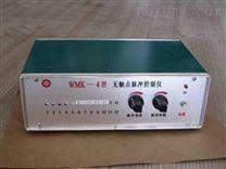 天津厂家直销 PLC控制柜 脉冲控制仪