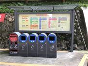 深圳五分类垃圾桶 金属果皮箱