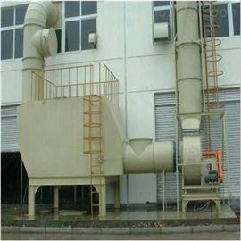 句容工业废气处理活性炭吸附脱附设备