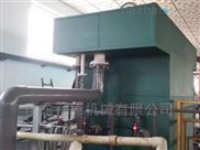 新農村生活污水處理設備