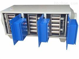 GY-100淮安废气处理光氧等离子净化设备-蓝阳环保