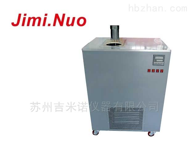 高温检定恒温槽(90℃~300℃)
