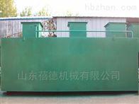 BDG高效矿山废水处理设备
