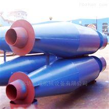 旋風除塵betway必威手機版官網實體廠家生產工業吸塵器
