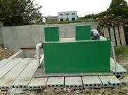 100噸地埋式生活汙水處理裝置報價