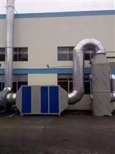 热水锅炉废气处理设备