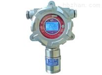 LB-BD在线式有毒有害气体检测仪