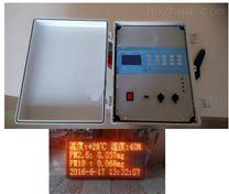 在線式激光粉塵檢測儀測定儀MC-ZXF超標報警