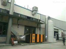 可定制注塑废气处理设备