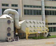 宿迁环保设备 塑料厂废气处理设备过环评