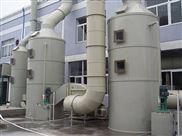 太仓塑料造粒废气处理
