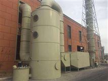 環保設備PP洗滌塔 工廠廢氣凈化設備