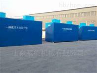 BDW钢铁工业废水处理设备