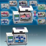 美国SI Enviro-Genie 冷冻恒温培养摇床