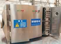 低温等离子除臭、除味设备