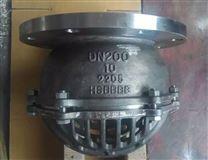 2205雙相鋼底閥