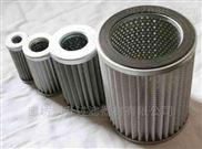 硅藻土滤芯30-150-207液压油滤芯