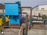 屠宰废水处理设备-气浮机