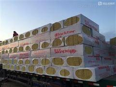 1200*600外墙保温岩棉板厂家