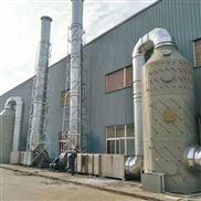 造船厂涂装VOCs处理设备