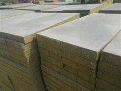 600*600竖丝岩棉复合板