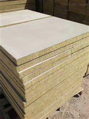 1200*600外墙岩棉板保温材料生产厂家