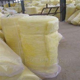 10000*1000*90mm玻璃棉保温卷毡*用于屋顶及电厂现货价格为