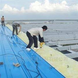 10000*1000*70mm玻璃棉保温卷毡*厂家建立网络联盟各大平台