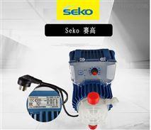 電磁計量泵加藥泵seko定量泵
