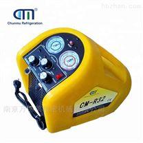 汽车空调冷媒回收机 春木工厂直销CM-R32