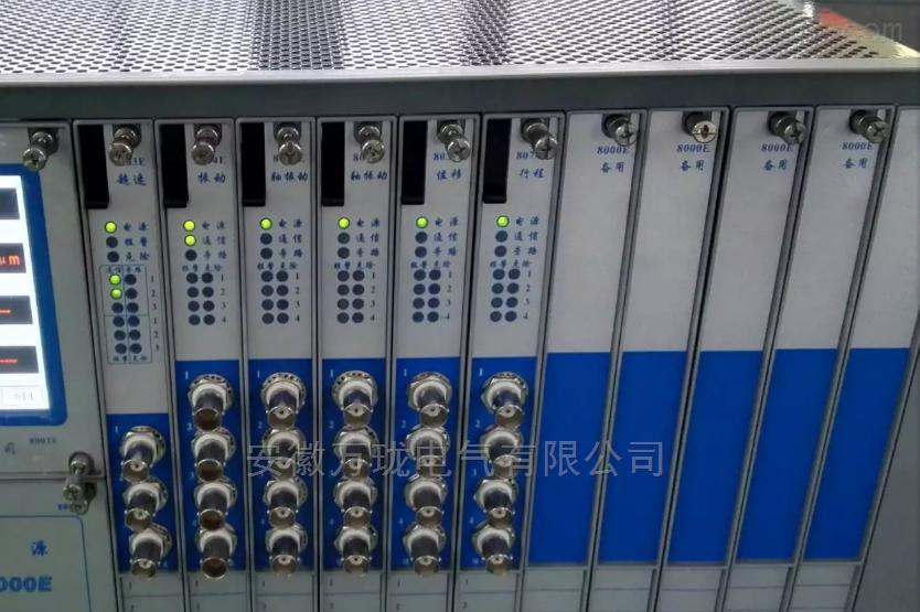 振動探頭NE3502-EX1-R012-01-5-1-050萬瓏