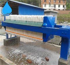 新型一体化煤矿泥浆污水处理设备