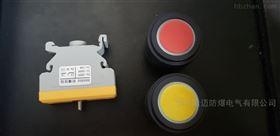 BC8060-RGY防爆带灯按钮