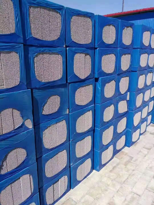 300*600水泥发泡保温板生产厂家