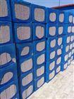 300*600水泥發泡保溫板生產廠家