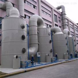 常州酸雾废气净化塔设备厂家