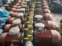 供应YB3系列隔膜防爆电机