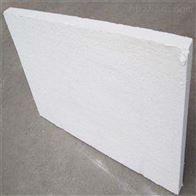 高温陶瓷纤维毯 硅酸铝针刺毯厂家电话