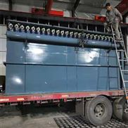 脉冲式布袋除尘器木工环保设备废气处理