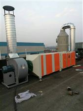 喷漆VOCs有机废气处理 设计综合处理方案